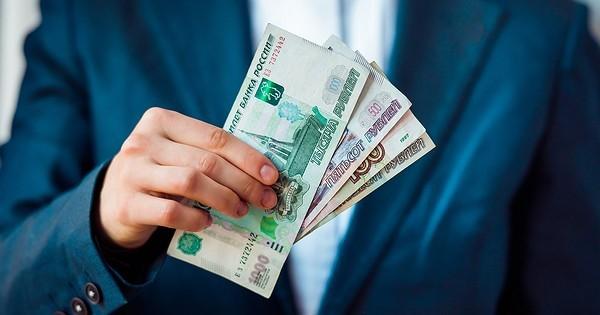 Взять кредит онлайн 1000000
