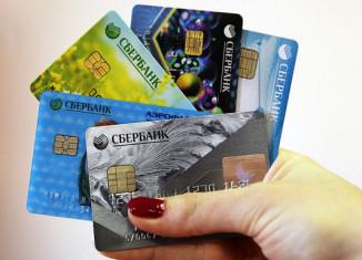 Микрозаймы и кредиты онлайн на карту Сбербанка – мгновенно и безотказно